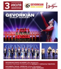 July 3, 2018 Saint Petersburg Concert