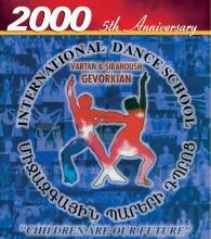 June 4, 2000 - Ford Amphiteater
