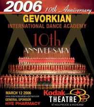 March 12, 2006 - Kodak Thatre