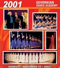 November 18, 2001 - Glendale High School